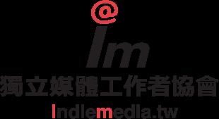 獨立媒體工作者協會
